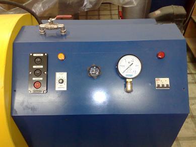 Пульт управления СУ-700